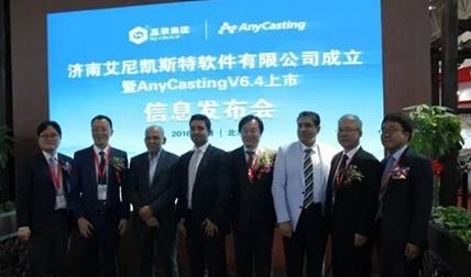 /data/wwwroot/www.anycasting.com.cn/article/ue_20200118040550576320.jpg