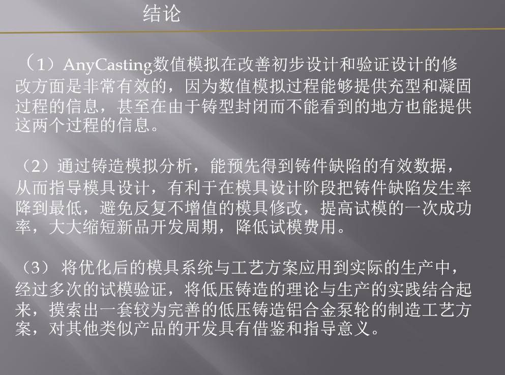 /data/wwwroot/www.anycasting.com.cn/article/ue_20200617042350981250.jpg