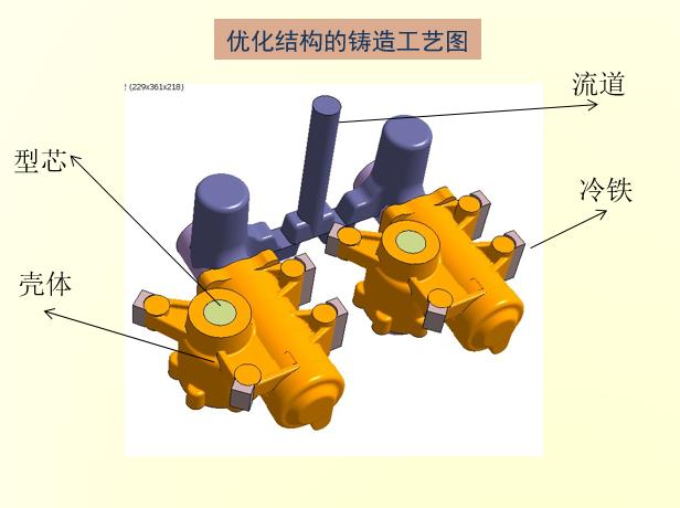 /data/wwwroot/www.anycasting.com.cn/article/ue_20200623031244526941.jpg